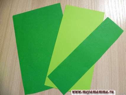 Полосы из цветной бумаги