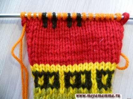 Переход на вязание оранжевого фона