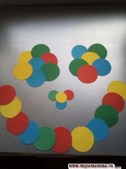 Кружочки из цветной бумаги.