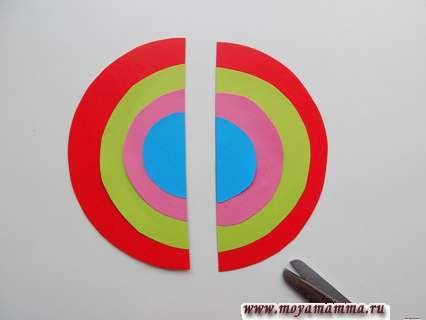 Половинки разноцветного круга.