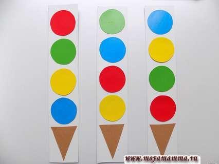 """Карточки для игры """"Собери по образцу мороженое"""""""