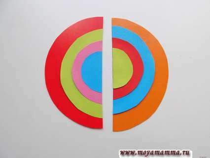 Цветные половинки кругов.