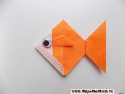 рыбка оригами из бумаги