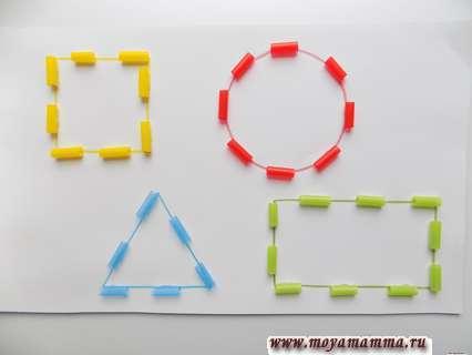Приклеивание трубочек по контурам геометрических фигур.