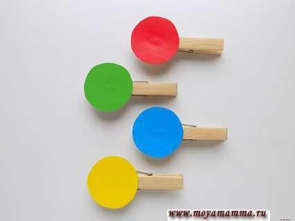 4 прищепки с кружками желтого, синего, зеленого, красного цвета.