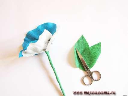 Два листика из зеленой гофрированной бумаги.