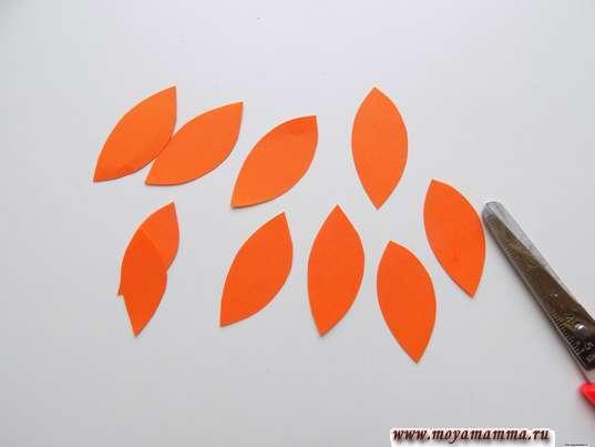 Листочки из оранжевой бумаги