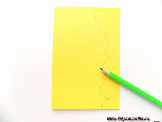 Заготовка для желтого листочка