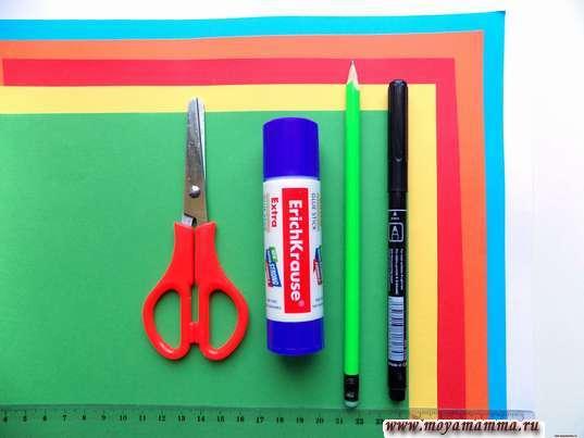 Цветная бумага, карандаш, ножницы, клей