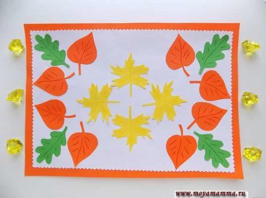 Декоративная аппликация осенний ковер