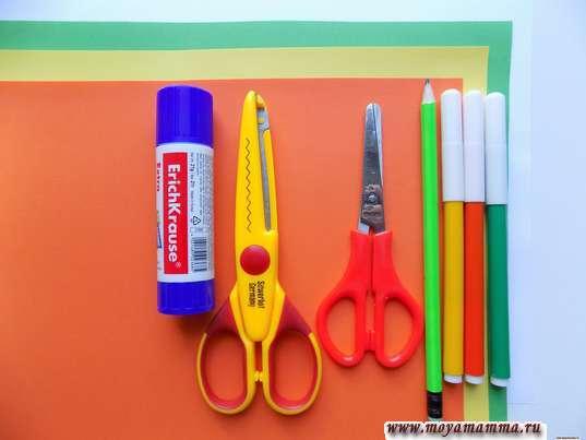 Цветная бумага, фломастеры, ножницы, клей, карандаш