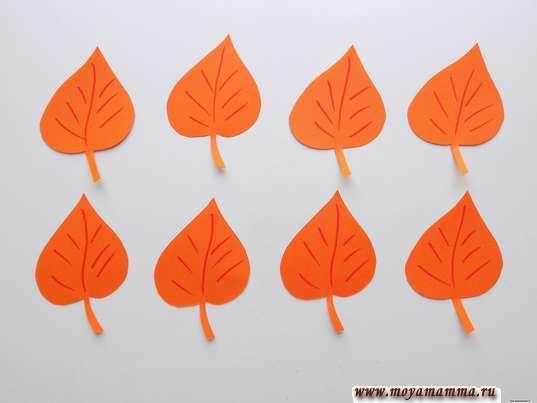 Аппликация осенний ковер. Рисование прожилок листочков.