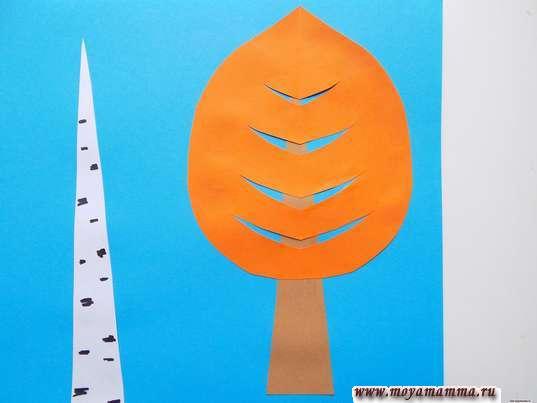 Аппликация осенний лес. Приклеивание оранжевой кроны