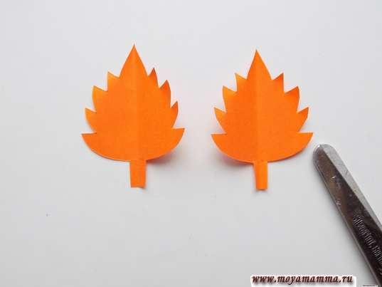 Аппликация осенний зонтик. 2 листочка и оранжевой бумаги