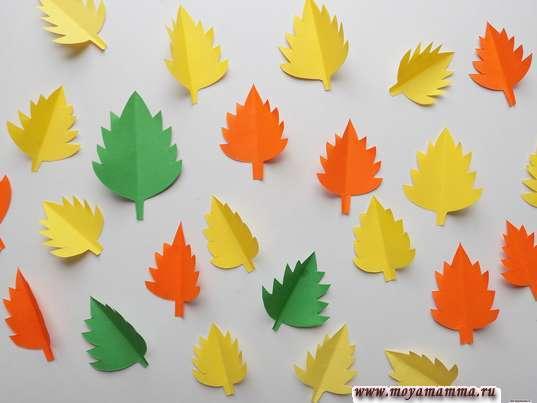 Аппликация осенний зонтик. Листочки из цветной бумаги