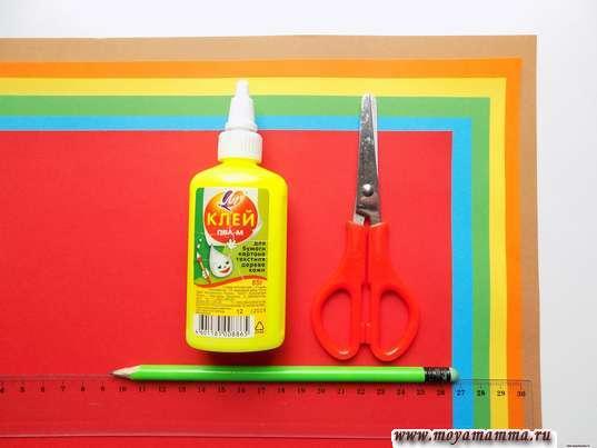 Цветная бумага, карандаш, клей, ножницы