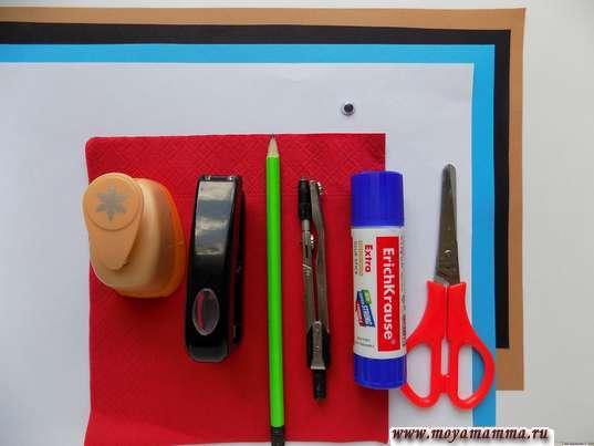 Цветная бумага, дырокол, карандаш, клей, ножницы, циркуль, салфетки