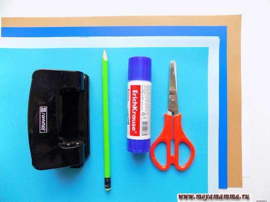 Цветная бумага, дырокол, карандаш, клей, ножницы