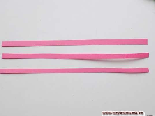 3 коротких полоски розового цвета