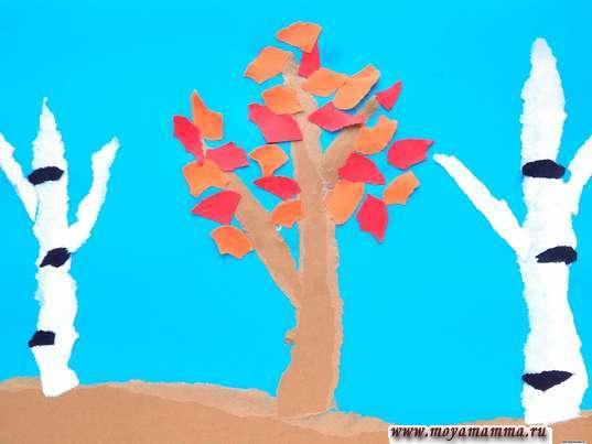 Обрывная аппликация осень. Приклеивание оранжевых и красных листочков