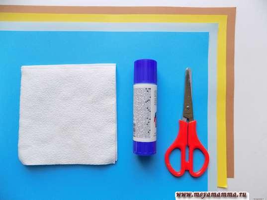 Цветная бумага, салфетки, клей, ножницы