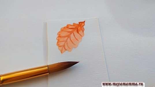 Рисование осеннего листочка