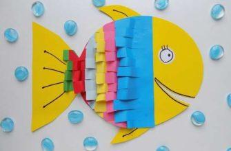 Рыбка из картона и бумаги