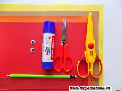 Цветная бумага, глазки, клей, ножницы