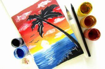 Закат на море гуашью