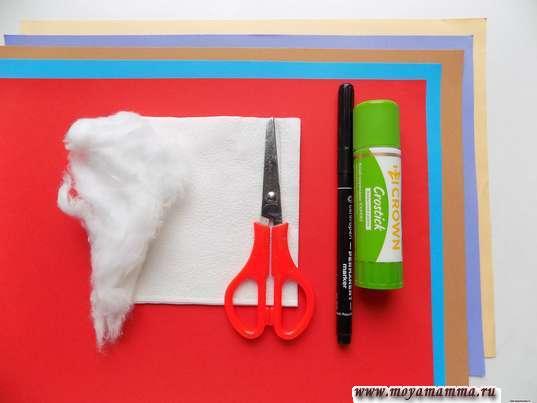 Цветная бумага, вата, ножницы, фломастер, клей