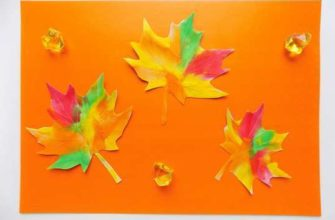 Аппликация Листья из пластилина на картоне