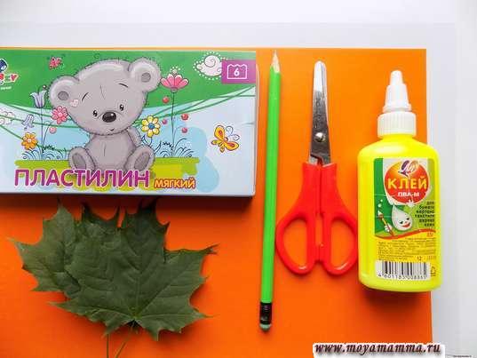 Пластилин, цветная бумага, карандаш, клей, листик, ножницы