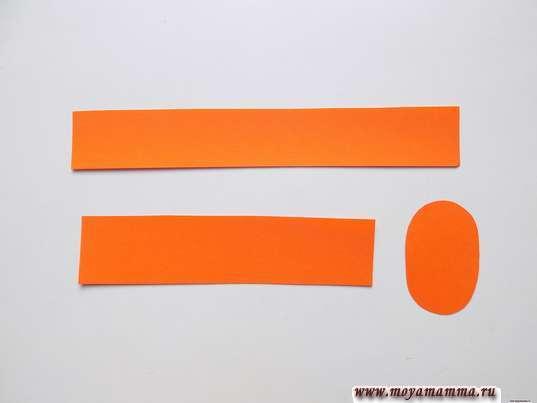 детали для лейки из оранжевой бумаги