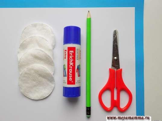 Бумага, ватные диски, клей, карандаш, ножницы