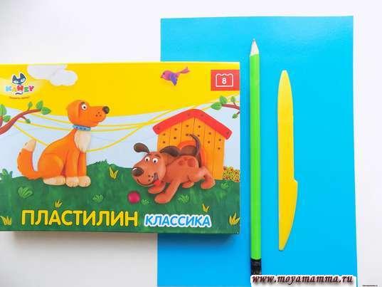 Цветная бумага, пластилин, карандаш, стека