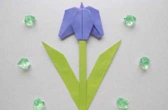 Ирис оригами