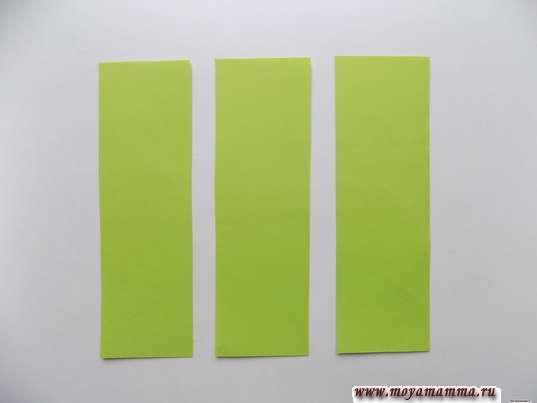 3 полоски шириной 5 см и длиной 15 см