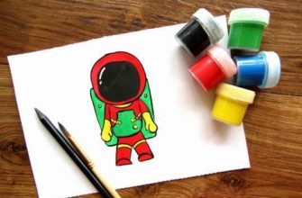 космонавт красками
