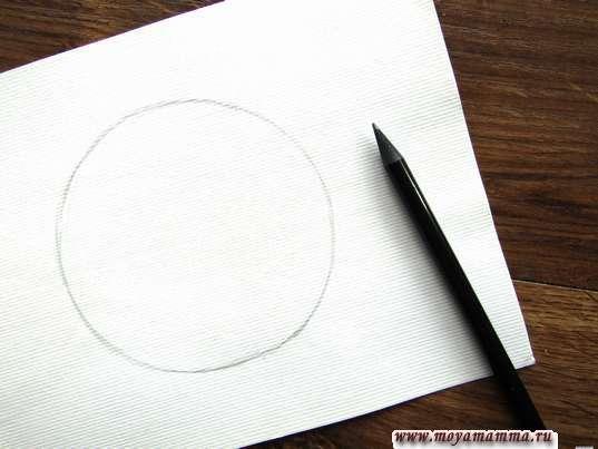 Круг на листе бумаги