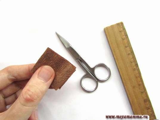 Заготовка из коричневой бумаги