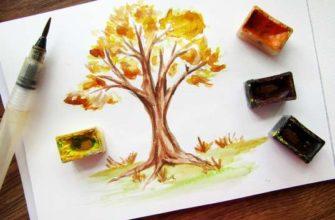 Осеннее дерево акварелью для детей