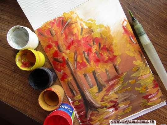 Осенний лес гуашью