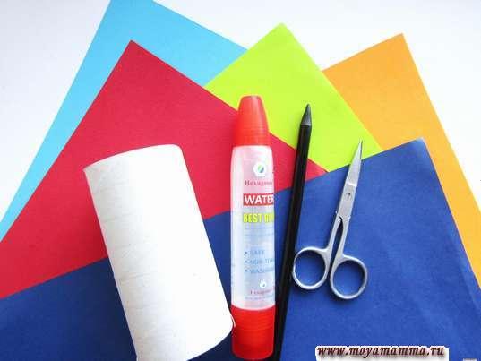Картонная втулка, цветная бумага, клей, ножницы, карандаш