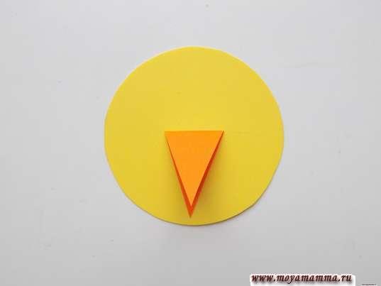 Простая птичка из бумаги. Кружок диаметром 5 см с клювом