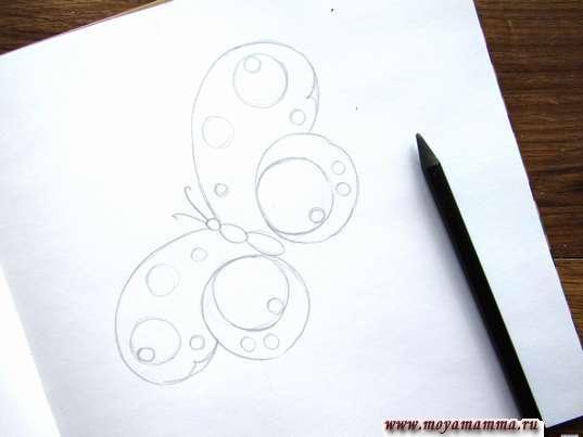 Дорисовывание бабочки