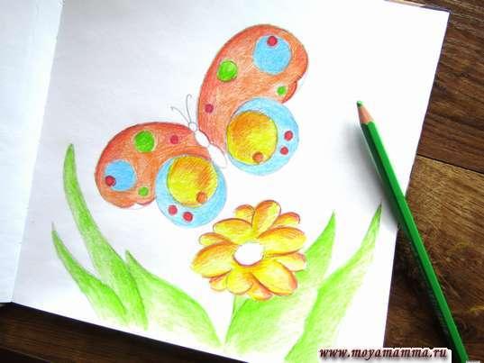 Рисунок бабочка на лугу. Листочки зеленым цветом