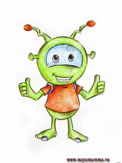 рисунок для детей инопланетянин