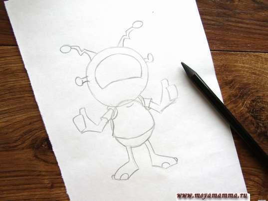 Прорисовывание инопланетянина