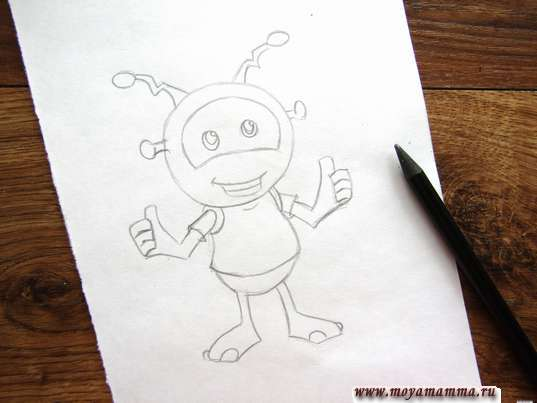 Рисунок инопланетянина