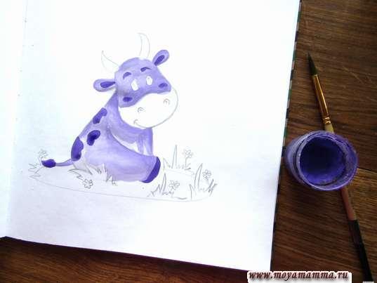Закрашивание небольших фрагментов фиолетовым цветом